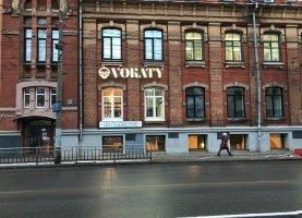 Снять от хозяина - фото. Аренда офиса, Нижний Новгород, Варварская улица, 32 - фото.